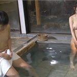 (やだ、あの子。勃ってるじゃない…)久しぶりに姉弟で混浴したら弟勃起に興奮した姉が近親相姦!