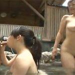 姉ちゃんと露天混浴でセックス指南してもろてたらまさかの爆乳お母さん登場で近親相関親子丼3P!!!!